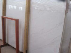 First material Ariston white marble