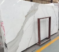 <b>Luxury calacatta gold marble slab for project</b>